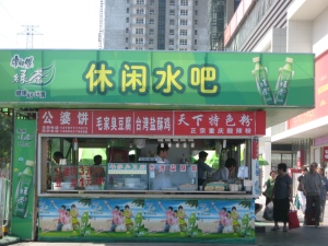 Food Stall 23/6/09