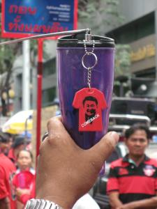 *look closely at the red key ring*